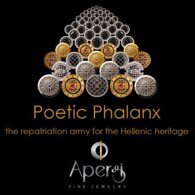 Poetic Phalanx